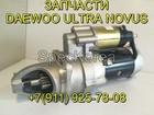 Скачать фотографию  Стартер DE12TIS 65, 26201-7126 запчасти Daewoo Novus 38959114 в Перми