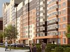Просмотреть фотографию  Ищете квартиру в ипотеку в Московской области Балашиха недорого 38961931 в Кургане