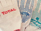 Увидеть изображение  Захотели купить перчатки хб и другое недорого? 38970744 в Балашихе
