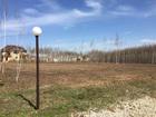Скачать фотографию  Продаю земельный участок, 89 км от МКАД в КП Романовский парк 39025712 в Москве