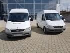 Просмотреть foto  Малотонажные автомобили - официальный дилер Мерседес-Бенц 39046912 в Краснодаре