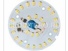 Уникальное изображение  Цены на плату светодиодные платы 220В, 39049782 в Москве