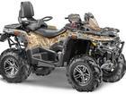 Скачать фото  Квадроцикл STELS ATV 650 GUEPARD Trophy Сamo EPS 39222727 в Москве