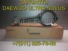 Скачать бесплатно фотографию  Шатун DV11 65, 02401-6027B для Daewoo Novus, Tata Daewoo 39223213 в Екатеринбурге
