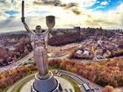Увидеть фотографию  Вас интересуют туры в Киев и т, п, ? Тогда Вам сюда! 39279752 в Киеве
