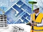 Скачать бесплатно foto  Кадастровый учет домов, Оформление технических планов, 39296300 в Серпухове