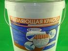 Свежее фото  ТЕПЛОС-ТОП -ЗАЩИТА ОТ ЖАРЫ И ХОЛОДА! 39316174 в Москве
