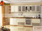 Свежее изображение  Купить кухню недорого в Москве распродажа на заказ 39369953 в Москве