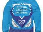 Уникальное фото  Мега распродажа женских и мужских футболок, 39443526 в Москве