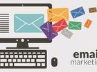 Уникальное изображение  Разработка и внедрение E-mail маркетинга под ключ 39451453 в Москве