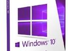 Новое фото  Лицензионный ключи Microsoft Windows 39620150 в Москве
