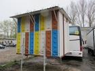 Новое фото  Кассетное пчеловодство, кассетные павильоны 39635364 в Москве