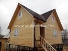 Смотреть изображение  Дома из бруса, Строительство Москва 39665699 в Москве