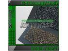 Свежее фото  Антискользящее грязезащитное ковровое покрытие ABBAT 39744219 в Омске