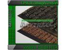 Смотреть фотографию  Антискользящее грязезащитное ковровое покрытие AURELIUS 39744242 в Омске