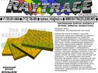 Увидеть foto  Тактильная плитка предупреждающая из бетона (Купить в Астане) 39744807 в Омске