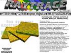 Уникальное изображение  Тактильная плитка поворотная из бетона (Купить в Астане) 39744853 в Омске