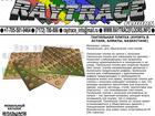 Скачать фото  Тактильная плитка предупреждающая из латуни (Купить в Астане) 39744897 в Омске
