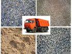 Свежее фотографию  Строительные сыпучие материалы продажа в Челябинске 39751862 в Челябинске