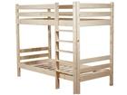 Просмотреть foto  Новая двухъярусная кровать в екатеринбурге 39987592 в Екатеринбурге