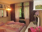 Просмотреть foto  Продам 2х комнатную квартиру в центре Сочи, 40041687 в Сочи