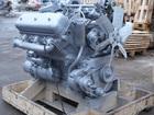 Свежее foto  Двигатель ЯМЗ-236М2 базовый, с экономией от 170000 рублей 40052309 в Москве