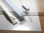 Свежее изображение  Комплект для сборки светильника армстронг 40165777 в Яхроме