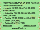 Скачать бесплатно изображение  Куплю Актированный уголь аг-3 ар-в дак 40416148 в Фокино
