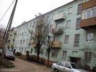 Просмотреть фото  Продам комнату 9 кв, м, в цетре Подольска 40507768 в Чехове-7