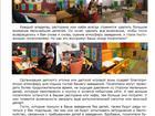 Новое foto  Детское игровое оборудование, Аттракционы, Игровые комплексы, 40688054 в Москве