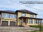 Скачать бесплатно фото  Продаю дом в элитном коттеджном поселке Говядово 41595199 в Иваново
