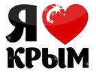 Новое фото  Отдых в Крыму, в Евпатории по сниженным ценам на осень и зиму! 42458309 в Москве
