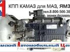 Скачать бесплатно фото  В продаже Камаз Сартиментовоз с Кму с двс Ямз 238 турбо 43848504 в Магадане