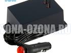 Скачать бесплатно фотографию  Ионизатор воздуха для автомобиля AIONE-2, 0-BLACK, Доставка в любой город России, 51400077 в Москве