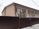 Уникальное фото  Продаётся кирпичное домовладение с в/у 68548698 в Кургане