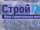 Свежее фото  Купить механизированную штукатурку для стен в Краснодаре, 69702873 в Краснодаре