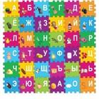 Детский коврик пазл Маша и медведь с буквами