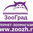 Интернет зоомагазин, Акция, Доставка по России