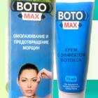 Крем-лифтнг Boto max