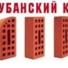 Кирпич итальянский производства НЗКСМ предлагаю прямо с конвейера