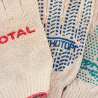 Захотели купить перчатки хб и другое недорого