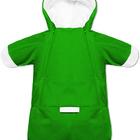 Комбинезон для новорожденных Futurmama Fresh Green