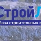 Купить механизированную штукатурку для стен в Краснодаре