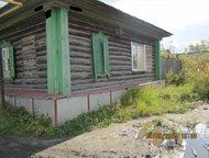 Продаю дом в Восточном Срочно! Продаю дом с земельным участком в поселке Восточн