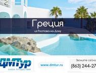 Горящие туры Греция Горящие туры на остров Крит  Ikos Hotel 1*, 7 ночей, на завт