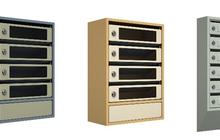 Почтовые ящики для подъездов многоквартирных домов