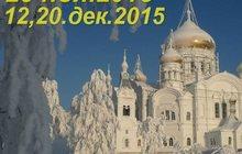 Туры в аквапарки из Перми