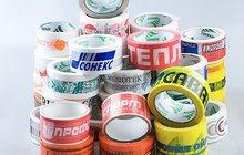 Завод реализует cтрейч пленку и скотчи упаковочные