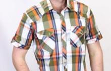 Летние мужские рубашки оптом