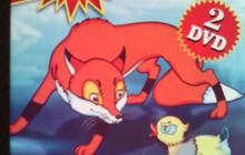 Мультфильмы для детей на DVD